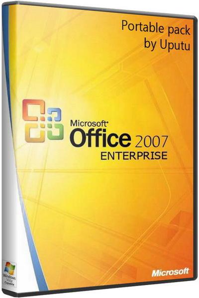 Microsoft Office 2007 Пробная Версия На 30 Дней Скачать Бесплатно